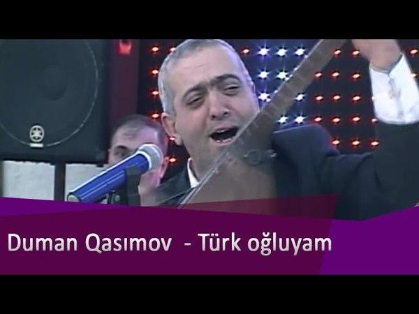Duman Qasımov - Türk oğluyam, oğiul