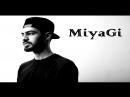 MiyaGi (sHau) - Комары