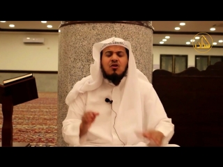 Наставление постящимся _ 18 ночь Рамадана _ Шейх Хамис Аз-Захрани