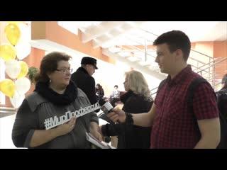 видео интервью ДТК АРТ-ПРОФИ Форум г.Ульяновск 4 апреля 2019 год