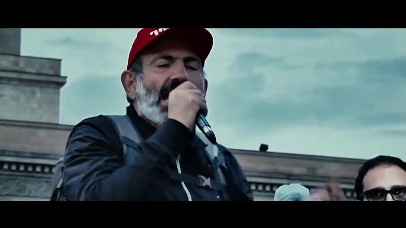 Nikol Trailer Russian version Նիկոլ Թրեյլեր Ռուսերեն տարբերակ