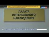 Пожар в костромском наркодиспансере у одного из пациентов забыли изъять зажигалку - Россия 24