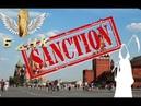Стали известны подробности новых санкций США против России.
