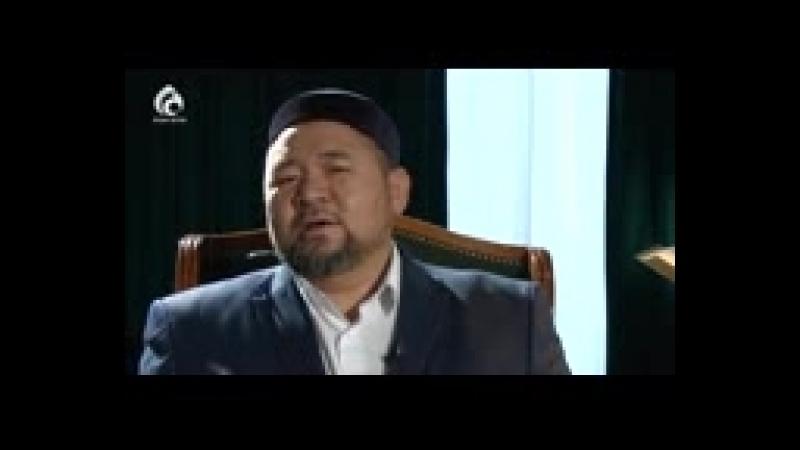Бүкіл жаратылыстың Иесі Жұма уағызы Асыл арна.3gp