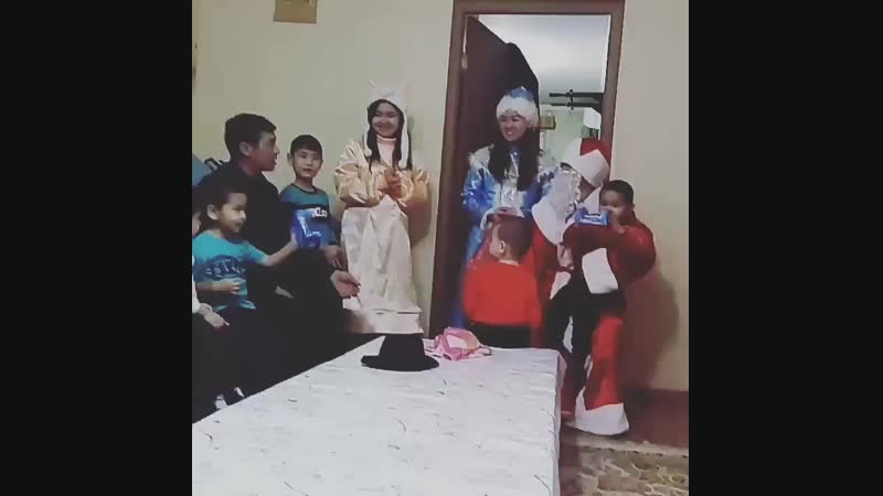жана жылдан естелік ӘЖЕМДИКИНДЕ