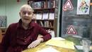 Медведева Наталья Александровна. Репетитор по математике. 7 (910) 440-61-75, 8-903-742-57-56