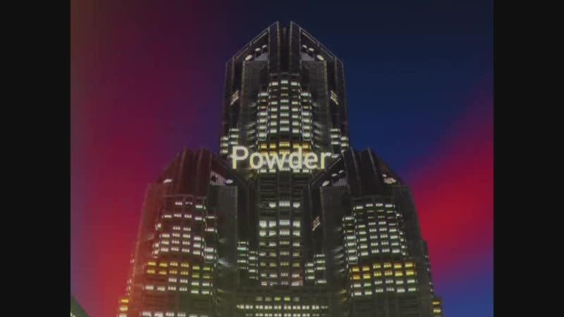 Powder - New Tribe