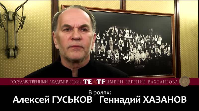 Фальшивая нота Новосибирск Гуськов 2 Full HD 60 сек