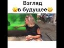 вайны 2018 AKUNA MATATA Волгоград в поддержку Бузовой