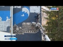 Меняется на глазах: роспись фасада музея ИЗО планируют завершить ко Дню республики