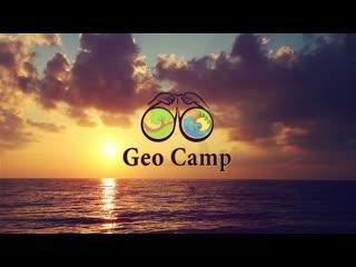 О программах GeoCamp в Чирали (Турция)