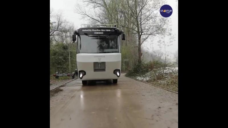 Germanys First Amphibious Bus