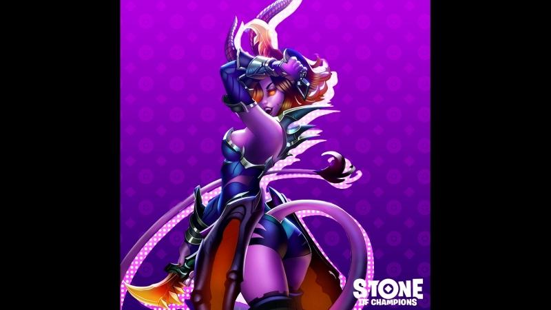 Stone of Champions Розыгрыш набора Демонессы для Мейв