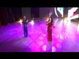 Альбина и Фати Царикаевы - Бадола