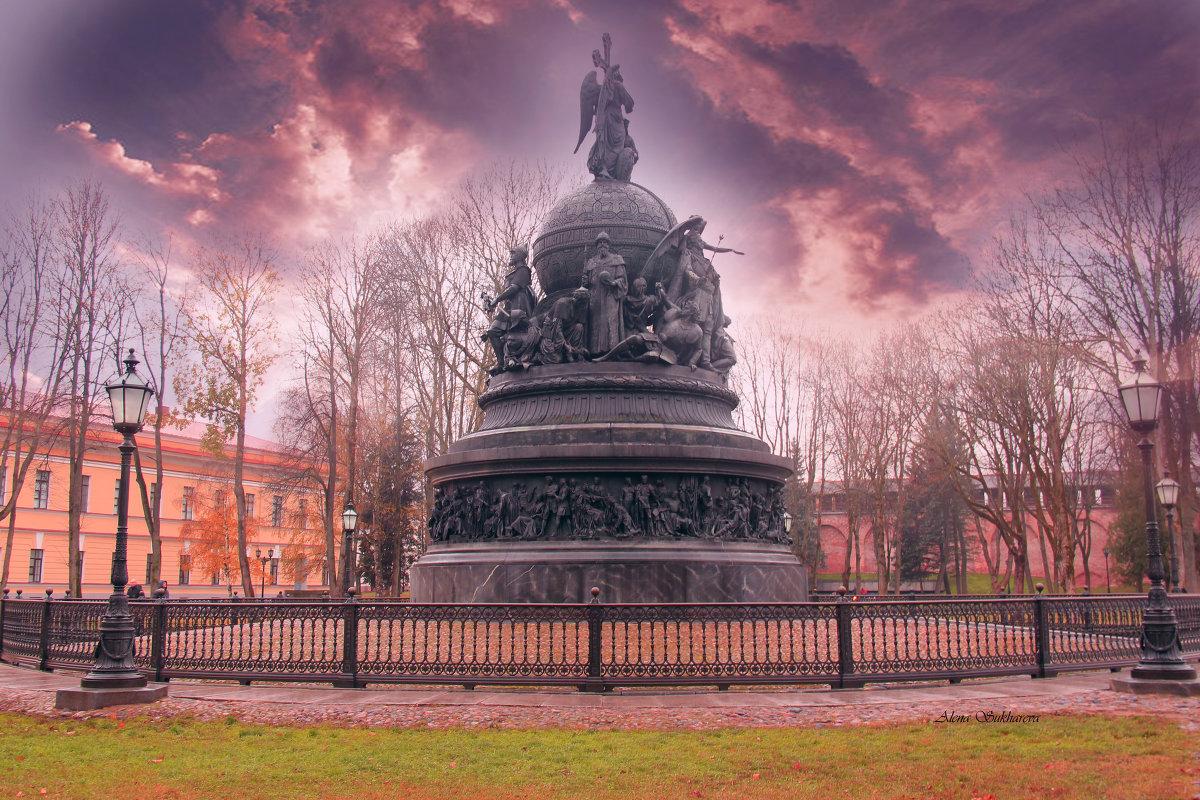 Дружбой, картинки памятников россии