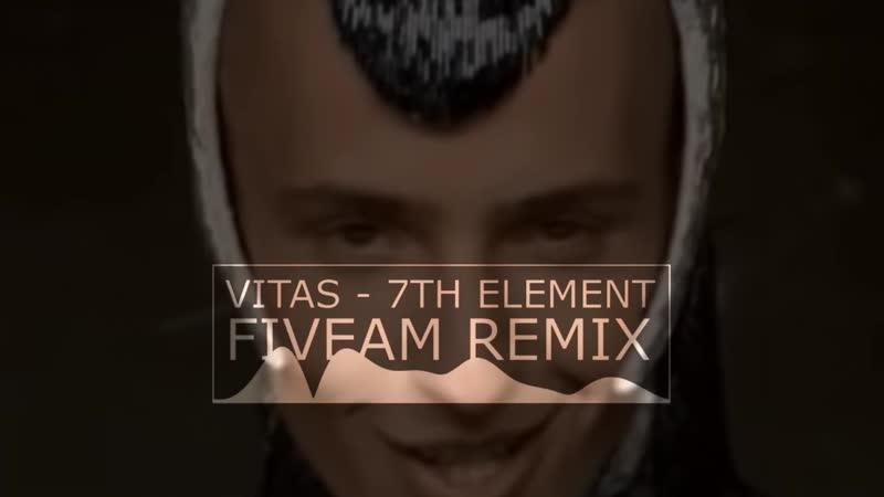 Vitas - 7th Element (FiveAm Remix) audio (vk.comvidchelny)