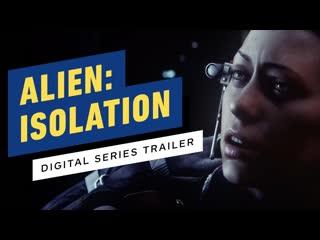 Alien: Isolation | Трейлер официального сериала