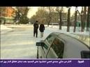 السياحة في كازاخستان على العربية مع ريما مكتبي