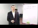 Как открыть Интернет-магазин бижутерии с нуля видеокурс - часть 8. Александр Бондарь, бижутерия Море Блеска оптом для бизнеса