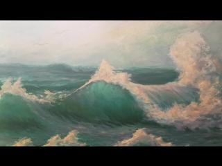 Море внутри нас