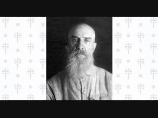 Православный календарь. Воскресенье, 25 ноября, 2018г. Свт. Иоанна Милостивого, патриарха Александрийского (620)