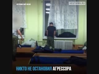 Жёсткое избиение мальчика в Горожанском кадетском корпусе