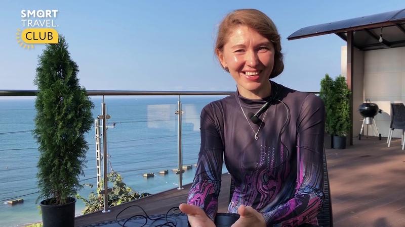 Елена Бойкова г. Оренбург - Отзыв о проекте «SunVilla» г. Сочи