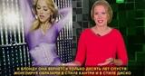 Мадонне 60 в чем секрет многоликой и эпатажной поп-дивы