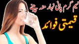 Amazing Benefits Of Drink Hot Water Istories