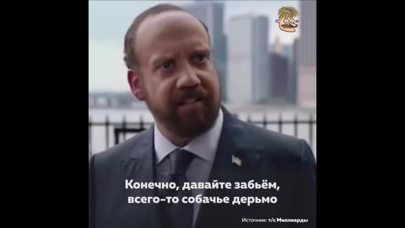 Собачье_дело.mp4