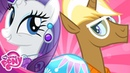 Мультики Дружба - это чудо про Пони - Будь проще!