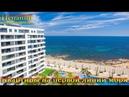 Недвижимость в Испании на берегу моря купить, квартира у моря в Пунта Прима, Торревьеха