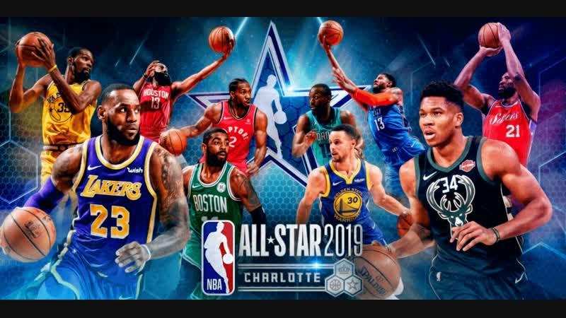 НБА Матч всех звезд