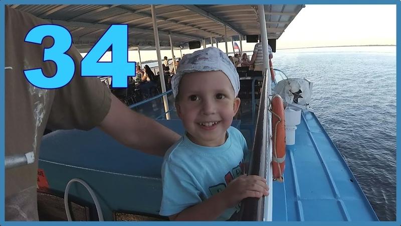 Никита 2 года 9 месяцев 34 й месяц жизни Детский влог