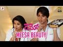 Remo - Meesa Beauty Telugu Video | Sivakarthikeyan, Keerthi Suresh | Anirudh Ravichand