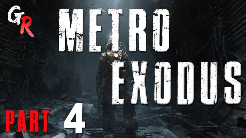 Механик в порту Metro Exodus прохождение part 4 метро исход