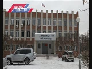 Арест Семёнова. Автозаводский суд 08.12.18.