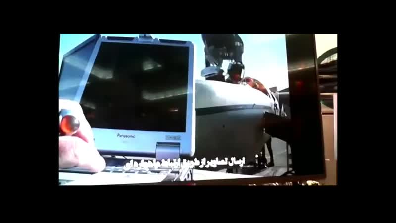 Iran Shahed 129 UCAV realtime live video feed Satellite transmission