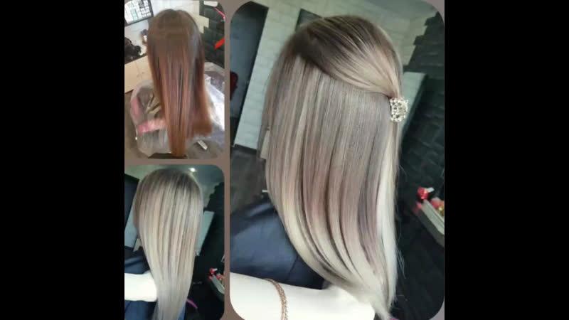 Airen Blond Studio