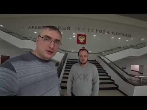 Суд над Яндекс Такси начался Первые результаты