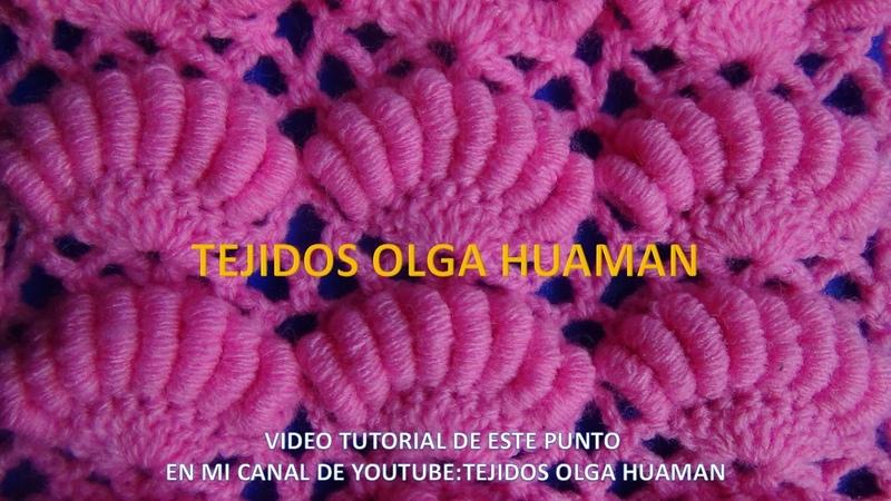 Punto a crochet abanicos de rococo para colchita de bebe paso a paso