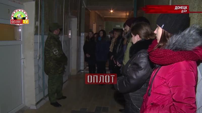 Студенты ДонАУиГС - экскурсия в СИЗО.