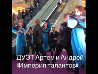 Дуэт Артём и Андрей KIDS MEDIA FAMILY DAY