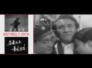 Беглец с Юга 1963 КНДР драма