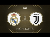 Реал Мадрид - Ювентус / Лигa Чемпионов / 22.02.2005