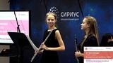 И. Калливода Концертино для флейты и гобоя Исп. Полина Раткевич и Варвара Петрова