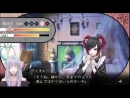 Reine Des Fleurs Prologue Part 3 full English narration PS Vita