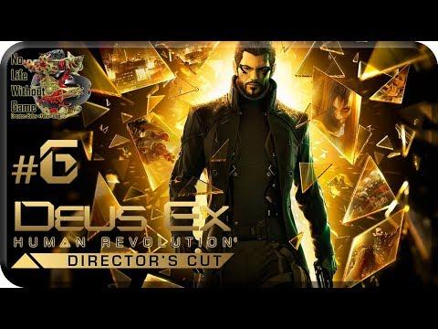 Deus Ex Human Revolution DC[ 6] - Работа под прикрытием (Прохождение на русском(Без комментариев)) » Freewka.com - Смотреть онлайн в хорощем качестве