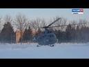 Улан-Удэнский авиационный завод досрочно передаст Министерству обороны партию вертолётов Ми-8