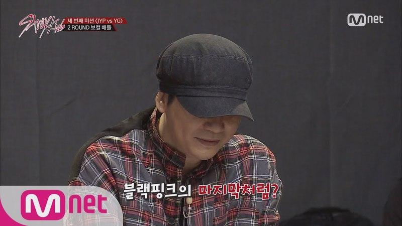 Stray Kids [6회] ′심장 철렁(ㅠㅠ)′ 양사장님의 짓궂은 농담!(^^) 171121 EP.6